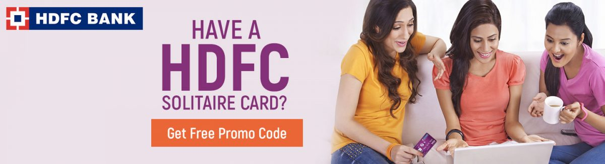 How to Get Free Voucher Using HDFC Solitaire Credit Card?