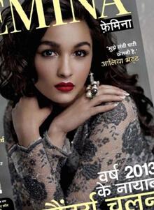 femina-hindi