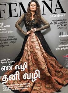 femina-tamil